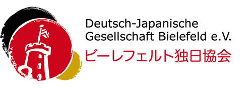 Deutsch-Japanische Gesellschaft Bielefeld e.V.