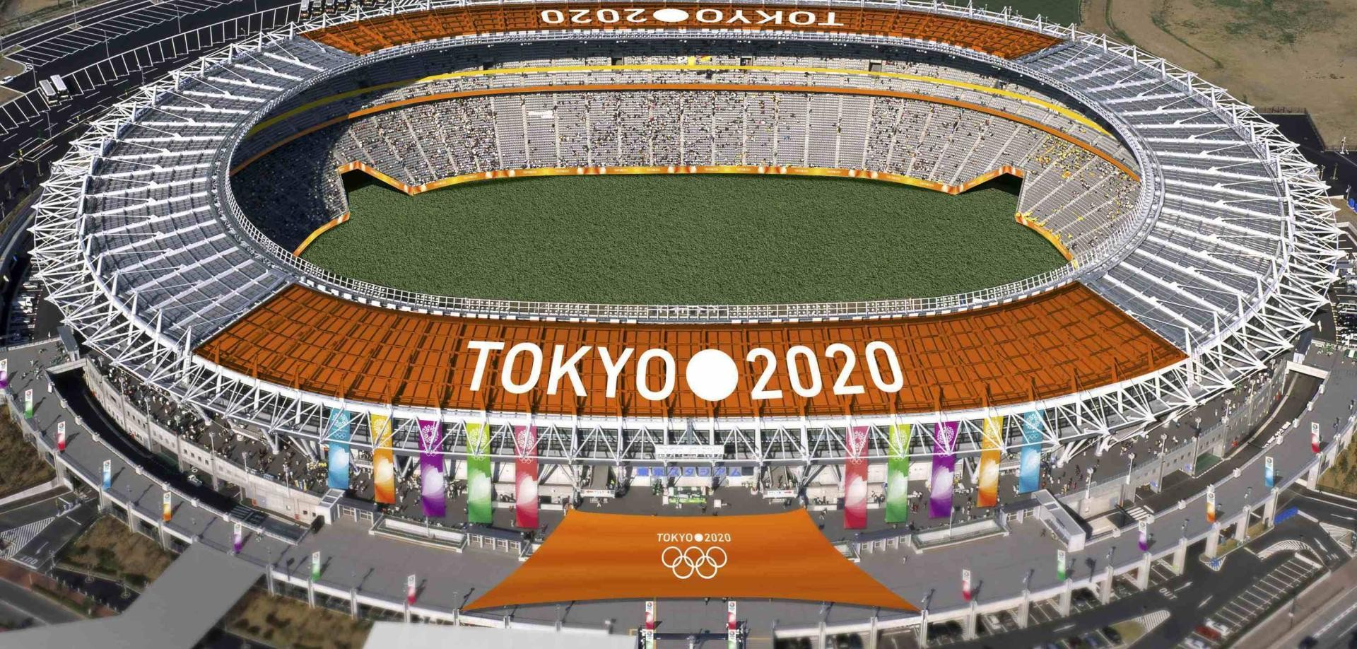 Tokyo 2020 Wie Sich Die Japanische Hauptstadt Fur Die Olympischen Sommerspiele 2020 Neu Erfindet Deutsch Japanische Gesellschaft Bielefeld E V